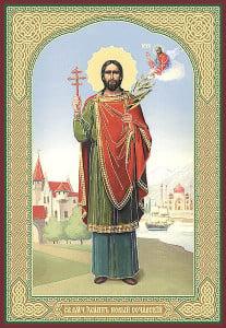 св. Иоанн Сочавский